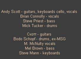 Легенды рок-музыки