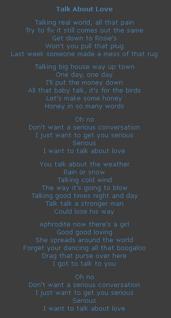 Разговор любви