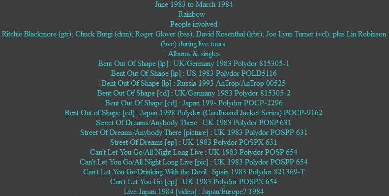 В Июне с 1983 по Март 1984