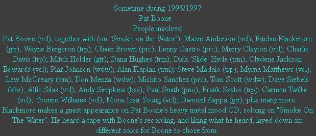 С сентября 1996 по 1997