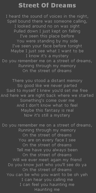 Уличные сны